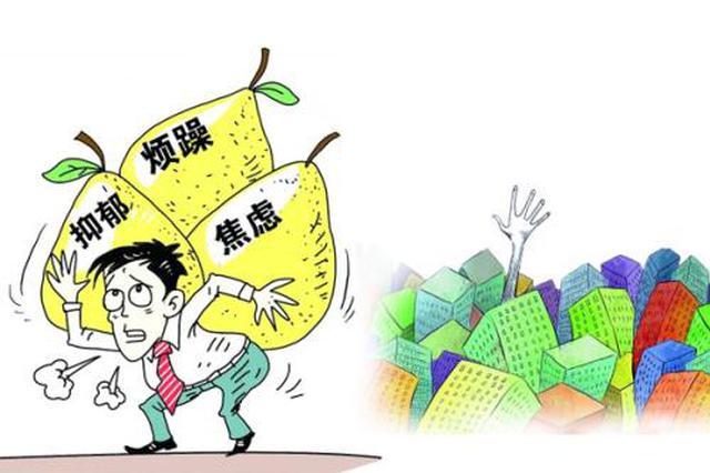 芜湖市明确中小学心理健康教育发展路线图