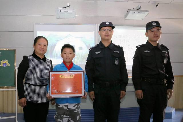 宁国警方为拾金不昧小学生颁发奖状