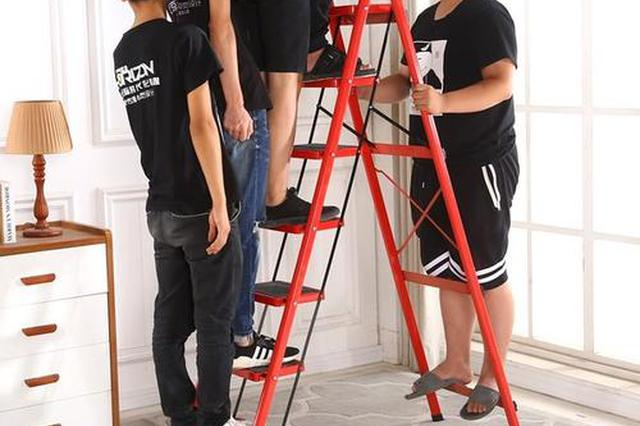 合肥巢湖一老人好心帮忙扶梯子出事后被告上法庭