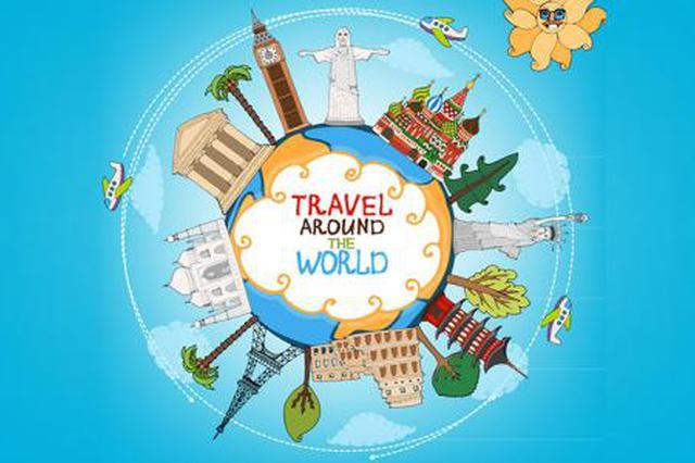 合肥市开展旅游业合同格式条款专项整治
