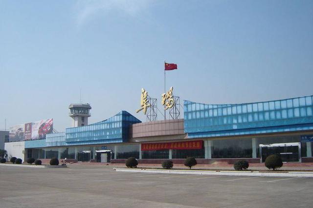 高铁开通在即 阜阳机场航线调整