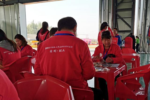 第六届长三角运动休闲体验季走进江苏铜山