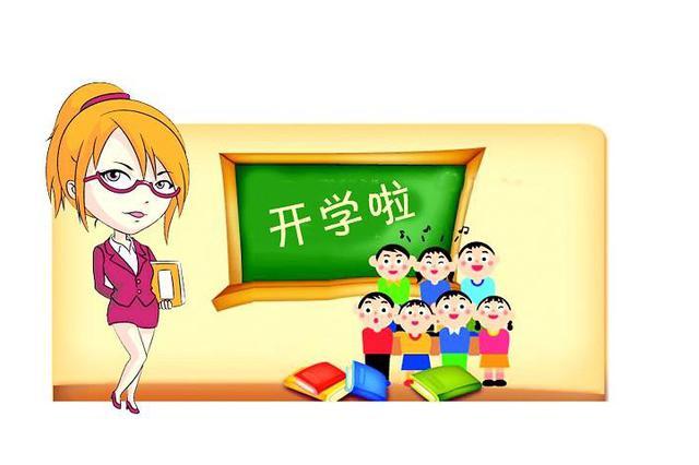 开学一个多月 毕业班语文老师换了三个