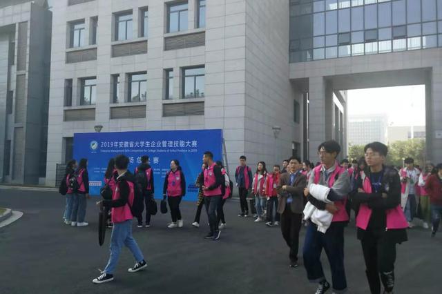 省大学生企业管理技能大赛在蚌举行