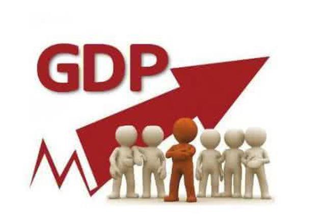 安徽省前三季度GDP同比增长7.8%
