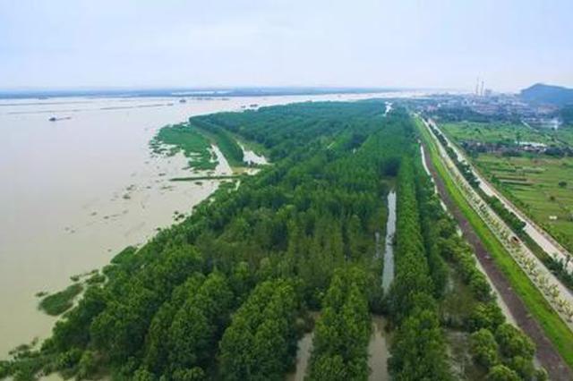 长江安徽马鞍山段生态环境整治