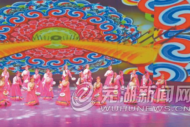 芜湖市镜湖区女子艺术团载誉归来
