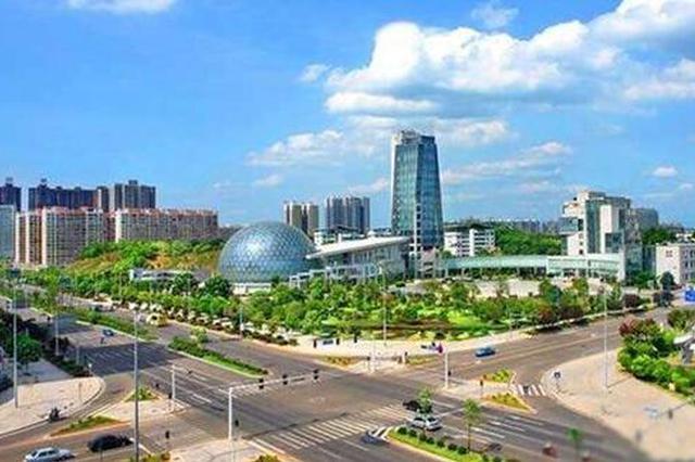 安徽4家单位入选国家小型微型企业创业创新示范基地