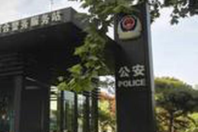 滁城警务站帮助迷路小伙寻亲