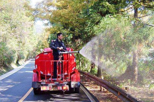 黄山风景区积极应对森林高火险天气