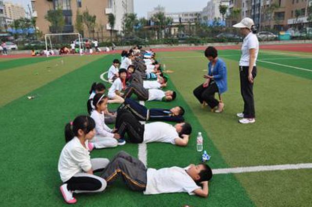 马鞍山市中小学陆续开展学生体质健康测试