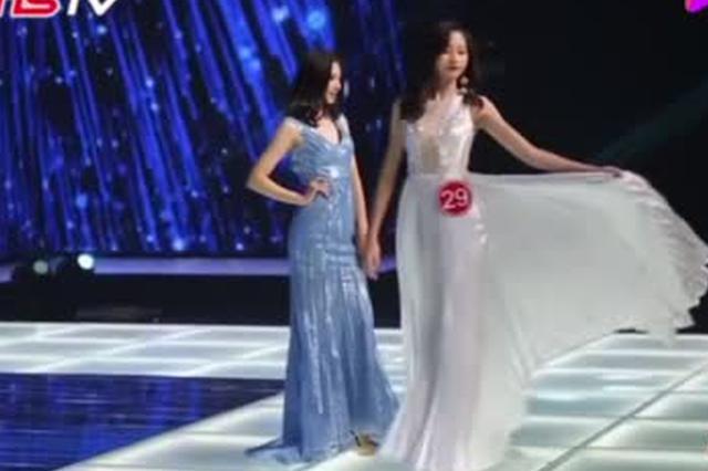 2019环球国际小姐中国区 90后安徽姑娘夺冠