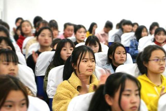 安徽:学生认为就业前景好