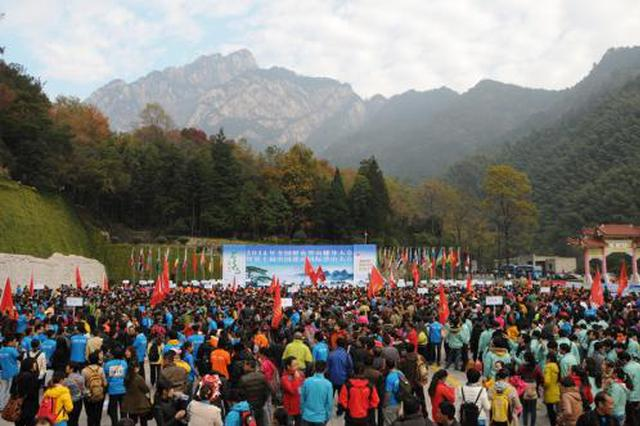 三大登山赛事在黄山同时举行