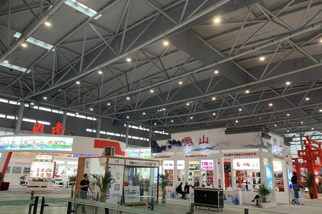 淮南市组团参加第十三届合肥文博会