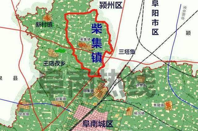 """阜阳数十条国省道""""改名换姓"""""""