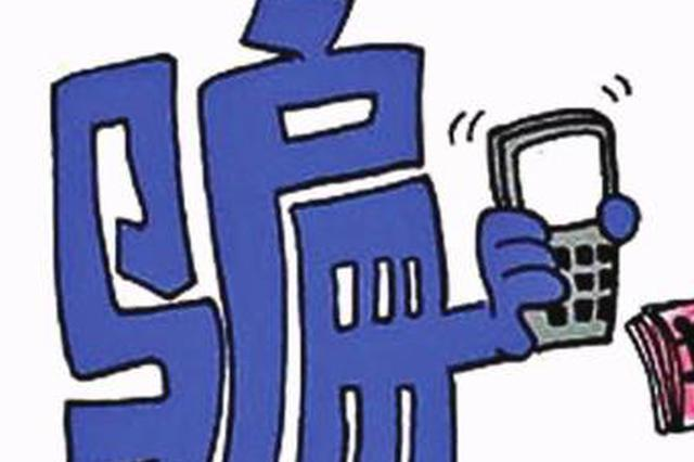安徽合肥:警方捣毁新型诈骗团伙  10名嫌疑人被押回