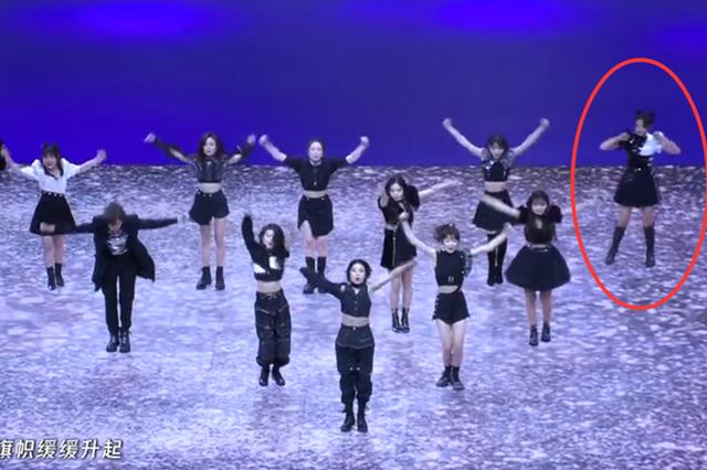 杨超越表演被指划水 微博致歉:发高烧状态不好