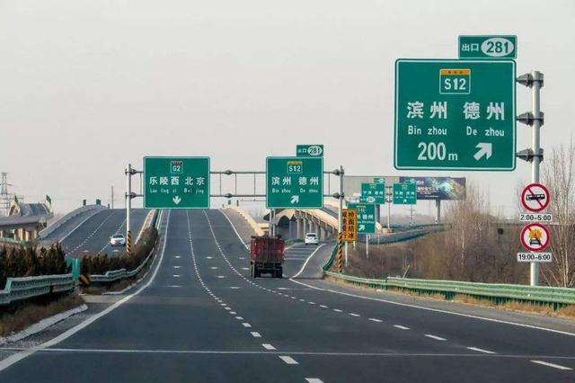 安徽省取消高速公路省界收费站进入联调联试阶段