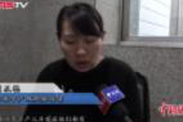 4小时千里转院 安徽早产双胞胎平安抵达北京