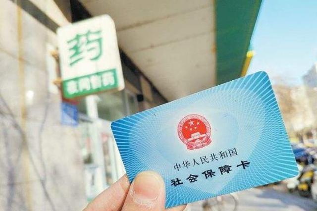 淮北市医保医师协议签约工作顺利完成