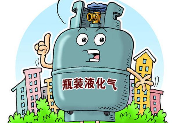 合肥一社区对小餐饮瓶装液化气查处违规企业23家