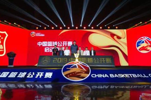 中国篮球公开赛淮南市预选赛激情开打