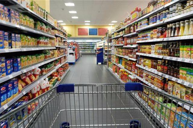 淮北市前三季度全市社会消费品市场总体平稳