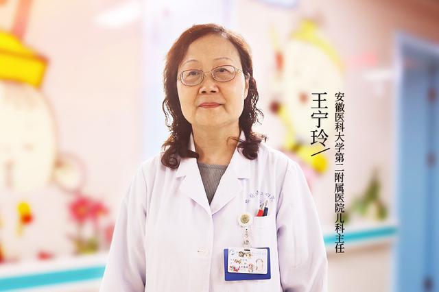 王宁玲:血液为患者延续生命