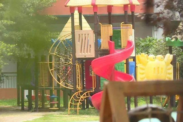 安徽:新建城镇小区配套幼儿园不得办成营利性幼儿园