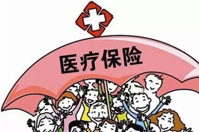 淮南市医保中心建立督查制度确保医保补偿