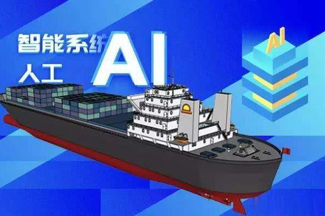 安徽将打造全国内河船舶生产基地