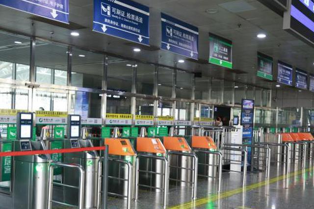 安徽多个火车站车站将启动电子客票