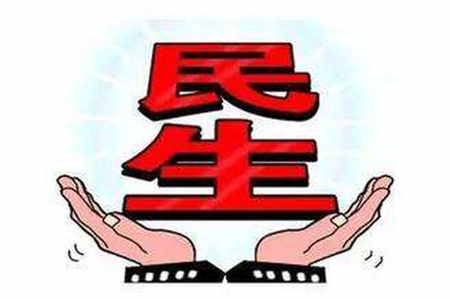 """安庆市宜秀区切实减轻""""两病""""患者医药负担惠民生"""