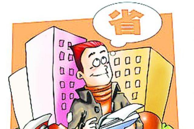 """芜湖市""""价比三家""""信息发布机制日臻完善"""