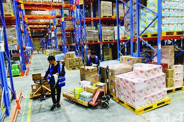 合肥经开区双11保税进口单量或超20万单