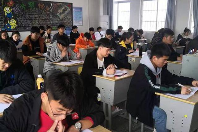"""2020届合肥高三学生""""模考""""时间敲定"""