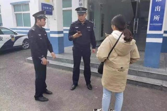 """安徽多地发生犯罪分子冒充""""公检法""""工作人员诈骗"""