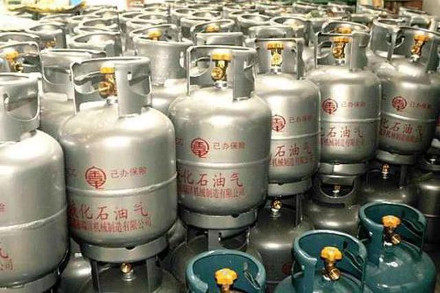 合肥蜀山区2200余瓶液化气钢瓶接受体检