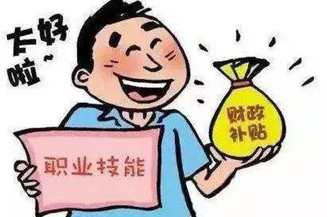 """安徽省首批企业自主评价技能等级证书""""新鲜出炉"""""""