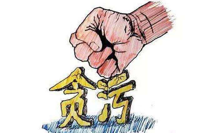 贪污107万用于个人消费 寿县疾控中心女会计张梅获刑