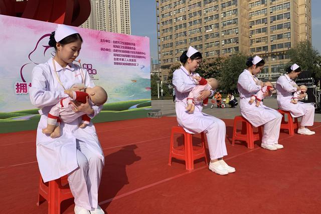 合肥市每年早产儿达4000多名 专家提醒要早期干预