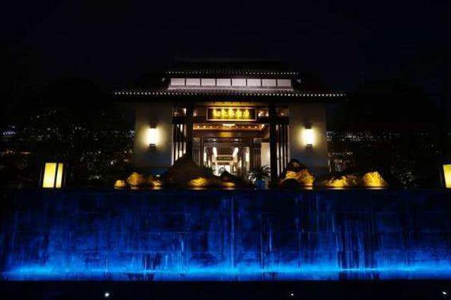 芜湖市夜间旅游发展报告出炉