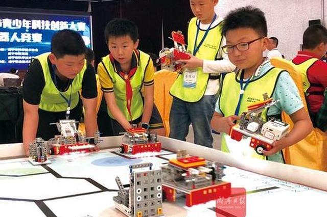 黄山市青少年科技创新大赛开幕