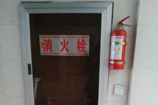 火灾后 兆通大观花园业主担忧消防栓再没水
