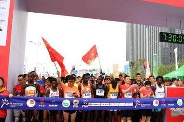 2019铜陵国际半程马拉松赛事赛前发布会举行
