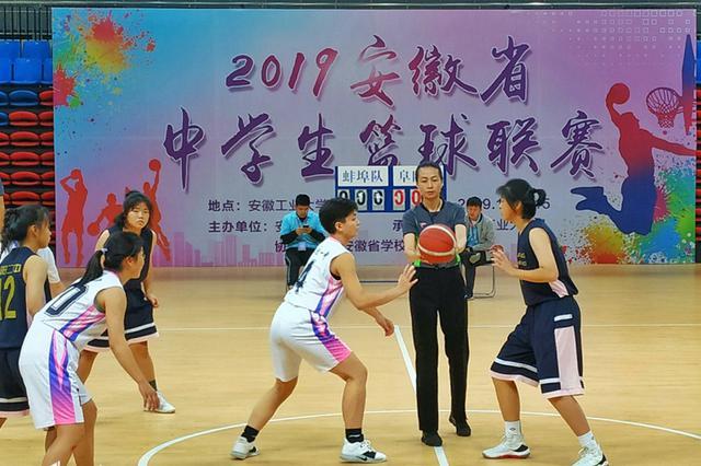 2019年安徽省中学生篮球联赛在安徽工业大学举行