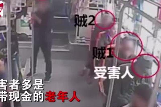 安徽一公交车上7名乘客4人是贼