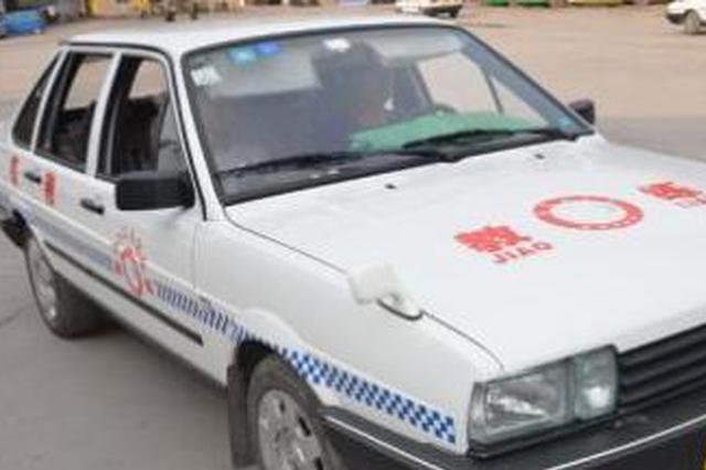 教练车高峰期上路教学 交警下达《消除隐患通知书》