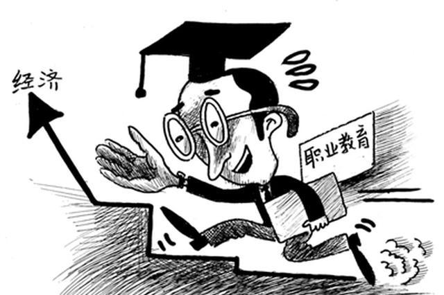 """芜湖在安徽首创""""双元制""""职业教育"""